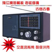 Pearl river radio pr 807 belt the handle desktop big box 220v battery dual