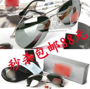 Large sunglasses sun glasses sun-shading mirror