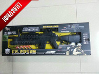 Electric toy gun artificial peases soft bullet toy gun
