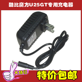U25gt tablet charger ac dc adapter 5v-2a cable charging