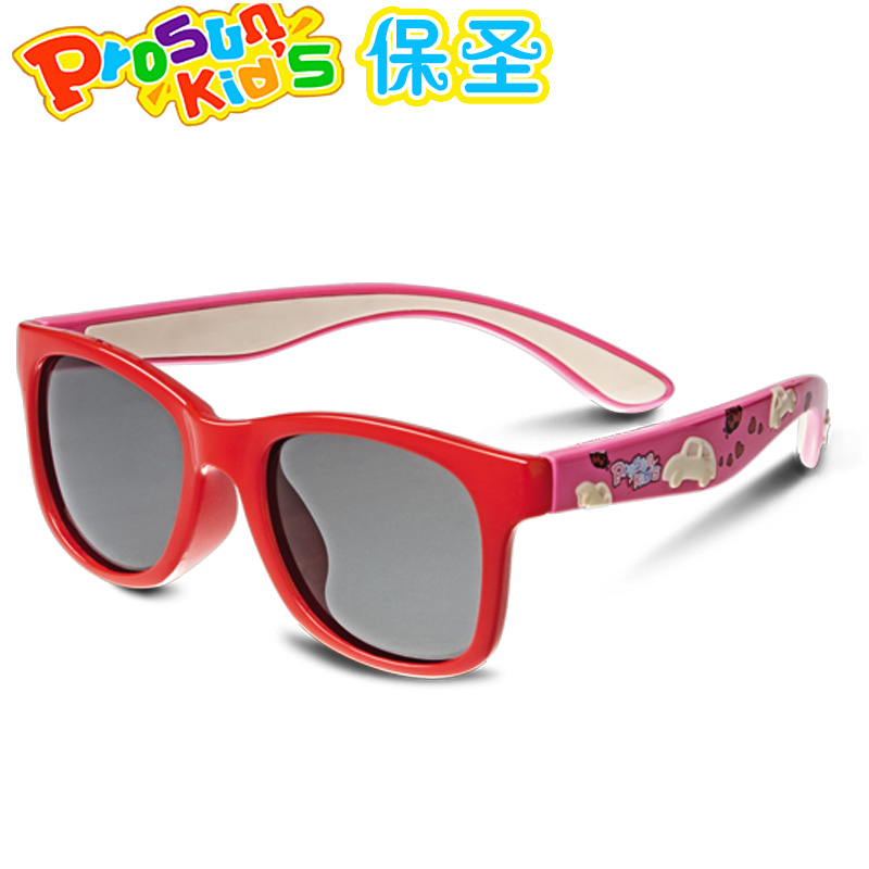 Prosun sunglasses male female child polarized sunglasses glasses 8 - 12 s1204 s1313(China (Mainland))