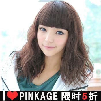 Pinkage wifing kinkiness women's pink qi bangs wig