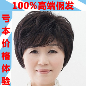 Wig quinquagenarian women's wig girls fluffy bobo short hair