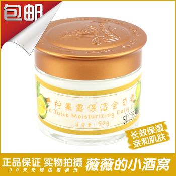 Smoothies full day moisturizing cream 50g long-lasting moisturizing moisturising