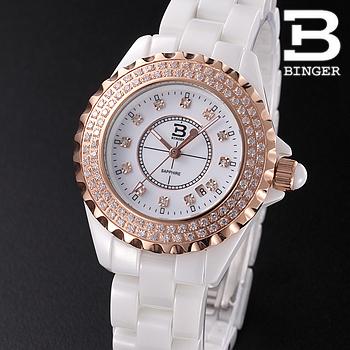 Binger accusative case watch kibosh ceramic space lady fashion diamond