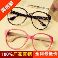 9259 vintage big black circular frame eye box non-mainstream myopia eyeglasses frame  free shipping