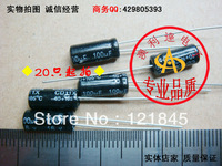Volume of high-quality electrolytic capacitor 100UF 16V 5X11   Figure beat