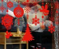 Jiu Jiu waterproof wall stickers Christmas shopping store windows double glass sticker 90750 Christmas snowflake stickers