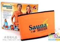 Authentic sauna slimming belt fat thin waist corset belt massage belt belt heat shock specials to lose weight