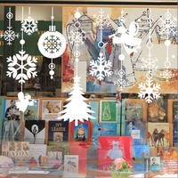 Jiu Jiu Wall Stickers Christmas shopping shop window glass hollow Christmas snowflake stickers sticker 90750