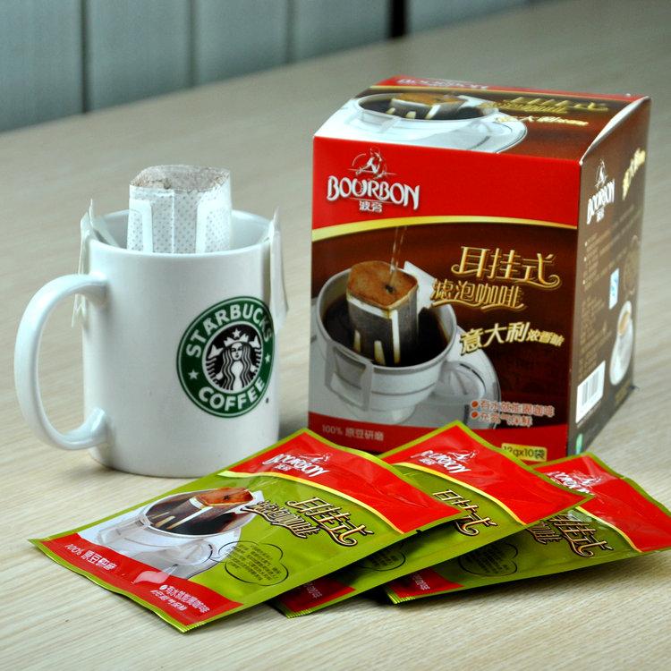 Ear coffee aroma ear coffee beans instant coffee powder