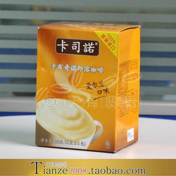 Klassno card foam coffee cappuccino 25 x6 bags s033a