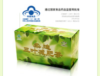 100g chinese the tea tradition medicine herbal lotus leaf decrease to lose weights slimming products for weight loss burning fat