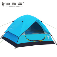 Outdoor 3 - 4 double layer camping tent casual tent camping tent