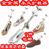 Metal shoes aeterna trees  shoe last male women's  amplifier flat  high-heeled  aeterna