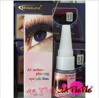 5pcs Smelless Fake Extension Individual Lashes Eyelashes Glue Adhesive Makeup Beauty Shop Free Shipping