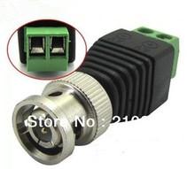 cctv bnc connector price