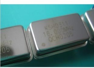 16 m active vibration active silicon crystals(China (Mainland))