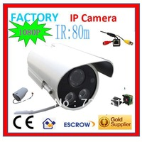 IP Camera IPC like Dahua 5 Megapixel IR Bullet 1080P network Camera Security Web Camera tf card