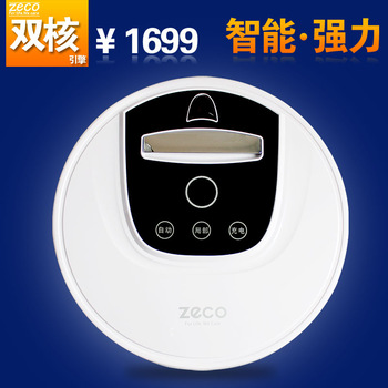 High quality zeco s350 robot vacuum cleaner fully-automatic home smart clean