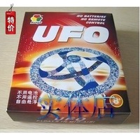 Shock toys gift toy magic props ufo flying saucer free shipping