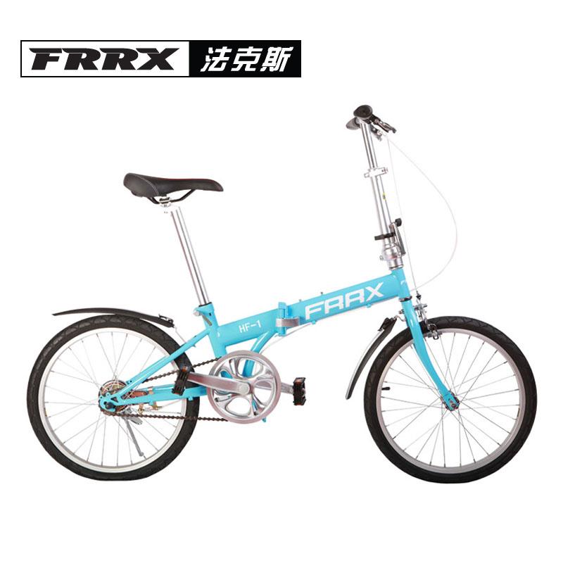 Hf-1 high-carbon steel frame folding bike 20 v folding bicycle pedal(China (Mainland))