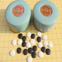 Free Shipping Two-element plastic box fine porcelain chinese chess scrub qiziwan imitation cloth chessboard
