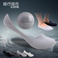 Fashion male invisible shallow mouth male socks summer bamboo fibre socks men's thin anti-odor socks