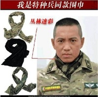 Is Camouflage scarf outdoor jungle scarf squareinto bandanas muffler scarf