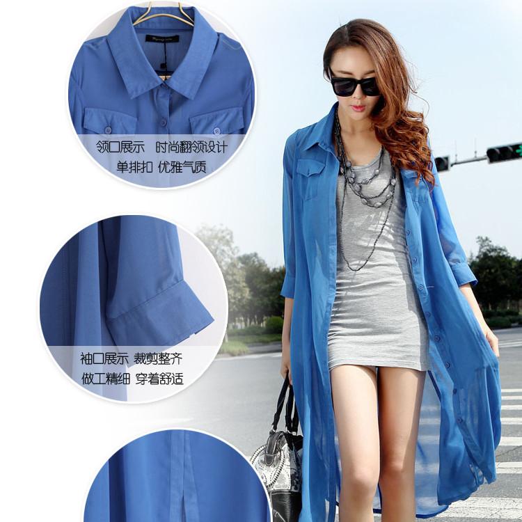 Moda elegante ol 2013 ultra versão longa de chiffon protetor solar camisa longa vala elegante fêmea(China (Mainland))