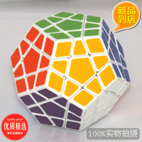 Free shipping shengshou plastic magic cube 12 sides shaped megaminx professional logic puzzle childs birthday educational toy