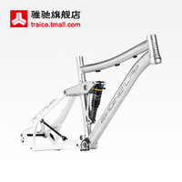 Triace bicycle aluminum alloy suspension mountain bike frame ngn-160 rear suspension 160