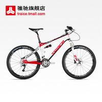 Triace 30 sid fork carbon fiber full suspension mountain bike kd500-2013