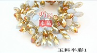 Free shipping wholesale 2013 New White Jade Half Plated Color Briolette Pendants 100Pcs/loyt 6*12mm  Crystal teardrop beads
