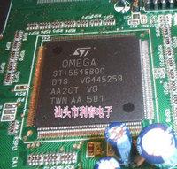 STI5518BQC