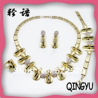 QYJS037 Jewelry new Sandi gold jewellery set golden chains wholesale filled platinun bands jewellery designs catalogue