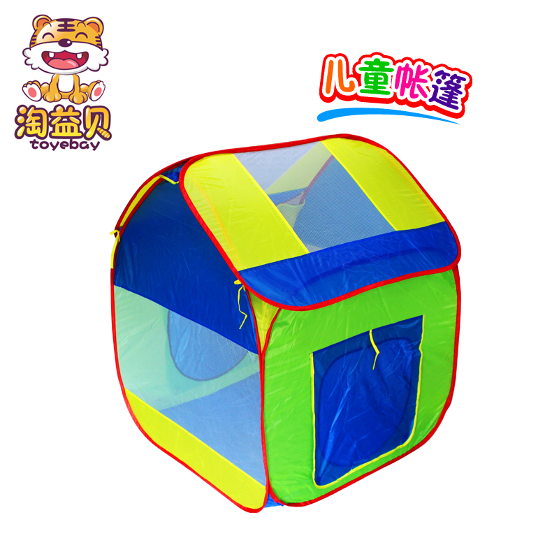 Child tent oversized game house child play tent baby play house toy house child small house baby(China (Mainland))