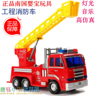 Lift fire truck 838b-10 music ladder truck engineering car baby toy(China (Mainland))