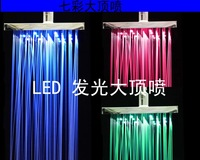 Led top spray light head color shower light shower colorful shower shower