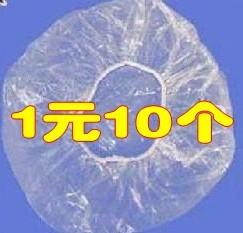 Disposable shower cap plastic shower cap wigs transparent shower cap dust cap 10