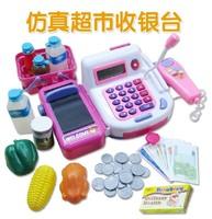 Supermarket cash desk toy child cash register toy belt conveyor belt set