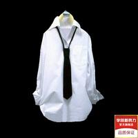 Fashion preppystyle class service school uniform school wear white long-sleeve shirt