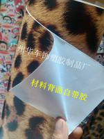 Tiger doodle body film leopard print matt body scrub motorcycle mask
