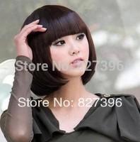 Dark Brown Stylish Fashionable BOB style glueless full lace wigs