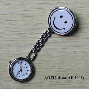 10 smiley nurse table nurse table pocket watch nurse pocket watch table battery