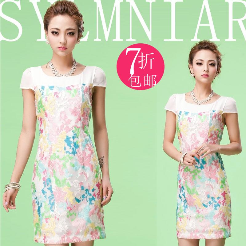 Fashion organza 2013 one-piece dress plus size slim hip slim