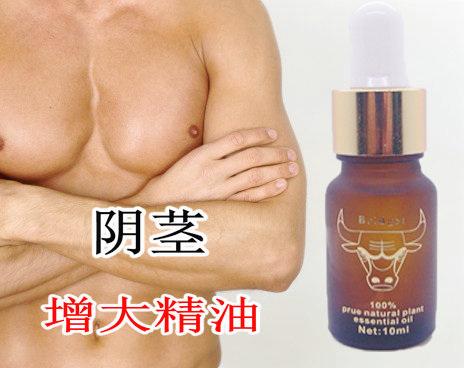 Penis Enlargement Massage 10