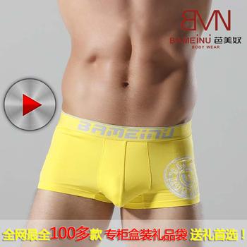 2 male panties male panties viscose panties u quality sexy male trunk