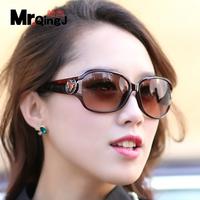 Fashion sunglasses big box fashion sunglasses women's glasses trend sunglasses
