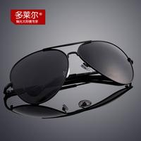 Polarized sunglasses male sunglasses eyewear sunglasses mirror black large sunglasses
